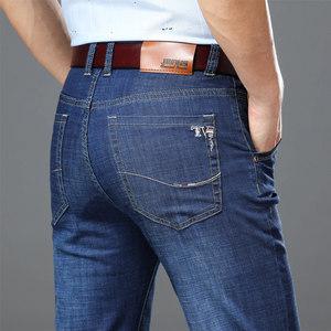 春夏季新款<span class=H>牛仔裤</span>男士宽松直筒商务休闲修身男裤中老年长裤弹力