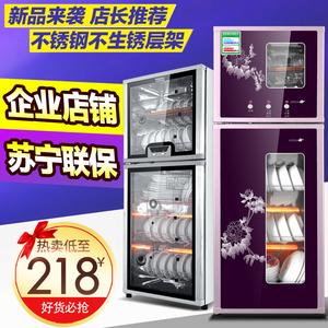 好太太<span class=H>消毒柜</span>家用小型不锈钢商用大容量碗柜厨房双门消毒碗柜立式