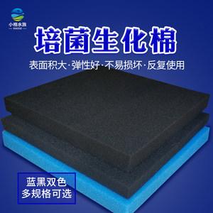 生化棉<span class=H>鱼缸</span>鱼池<span class=H>过滤器</span>过滤棉水族过滤桶滤材加厚高密度水族净水棉