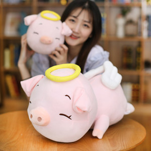 创意可爱的小猪猪<span class=H>公仔</span>趴趴猪带翅膀的天使猪毛绒玩具玩偶生日礼品