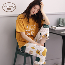 Sleepwear Ladies Summer Thin Cotton Short Sleeve Seven-cent Pants Korean Version Loose Outside All Cotton Home Suit