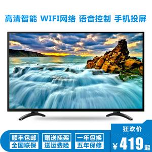 特价30寸32寸42寸55寸60寸智能网络wifi液晶电视电脑平板<span class=H>大家电</span>