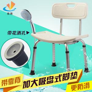 老人洗澡<span class=H>椅子</span>淋浴椅浴室凳子防滑老年残疾人洗浴沐浴椅孕妇洗澡凳