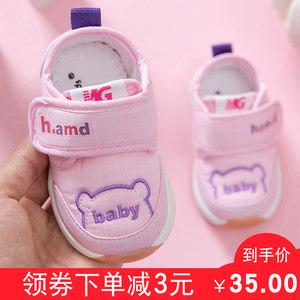 学步鞋男女童宝宝鞋子0一1-2-3岁春秋季婴儿<span class=H>布鞋</span>防滑软底透气单鞋