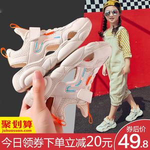 儿童凉鞋2019夏季新款时尚中大童女<span class=H>童鞋</span>男童韩版运动软底宝宝鞋子