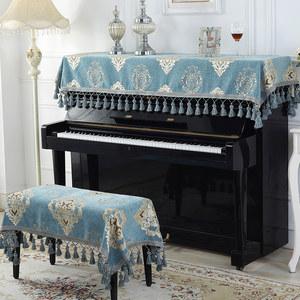 欧式通用钢琴巾盖布刺绣提花电<span class=H>钢琴罩</span>88键半罩防尘套简约田园布艺