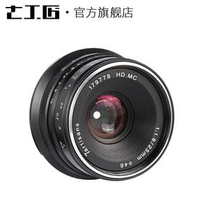 七工匠25mm F1.8微单镜头富士松下e口大光圈手动人像定焦<span class=H>相机</span>镜头
