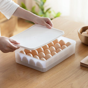 懒角落 鸡<span class=H>蛋盒</span>食物收纳盒冰箱保鲜盒家用塑料装鸡蛋架储物<span class=H>格</span>66151