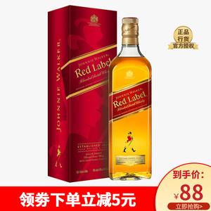 尊尼获加红牌<span class=H>威士忌</span>700ml 英国进口苏格兰<span class=H>威士忌</span>红方<span class=H>威士忌</span>烈酒