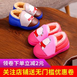 儿童棉鞋冬女童包跟保暖加厚PU防水<span class=H>拖鞋</span>小童大童防滑宝宝毛毛鞋男