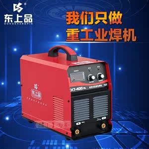逆变直流<span class=H>电焊机</span> ZX7-400型双电压 工业型 数显 220-3