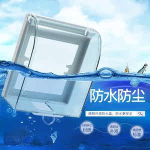 新款插座触电儿童保护套防水家用保护盖线盒<span class=H>接线板</span>安全防护保护盖