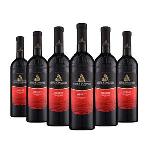 乌标<span class=H>红酒</span>美乐干红<span class=H>葡萄酒</span>摩尔多瓦原装进口酒类整箱750ml6支原瓶装
