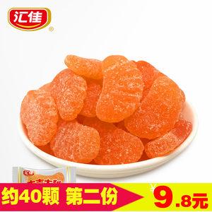 橘子瓣软糖616g袋装80后怀旧桔子味橡皮糖果小零食老式水果喜糖