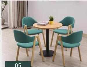 谈判办公桌椅奶茶甜品快餐小吃店卡座桌椅组合<span class=H>椅子</span>甜品店茶几商务