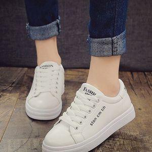 2017春季新款百搭小白鞋韩版系带白色<span class=H>帆布鞋</span>休闲女鞋平底学生板鞋