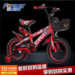 永久<span class=H>儿童</span><span class=H>自行车</span>2-3-4-6-7-8-9-10岁宝宝小孩脚踏单车男孩女孩童车