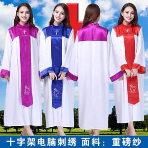 基督教耶稣服装教会成人班服圣衣圣诗服教堂演出衣服圣诗班唱诗袍