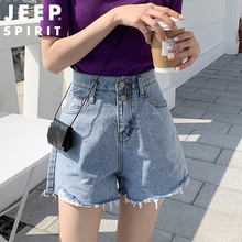JEEP SPIRIT Hollow Broad-legged A-shaped Shorts Hot Pants High waist Korean Version Loose Jeans Shorts Female Summer 2019