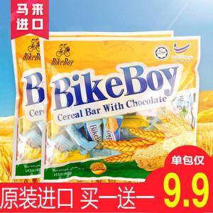 马来西亚进口<span class=H>燕麦</span><span class=H>巧克力</span><span class=H>饼干</span>Bikeboy<span class=H>燕麦</span>棒酥糖即食早餐麦片400g
