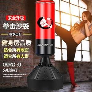 喜得荣拳击沙袋立式家用吸盘沙袋不倒翁散打成人健身运动器材沙包