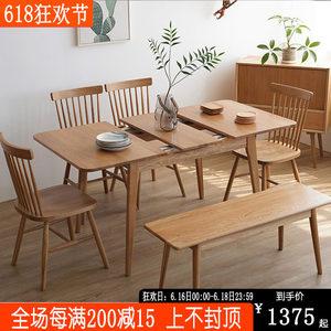 北欧实木折叠<span class=H>餐桌</span>椅组合现代简约方形多功能饭桌白橡木拉伸缩<span class=H>餐桌</span>