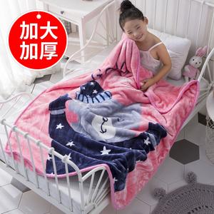 婴儿小毯子儿童毛毯双层加厚冬季小孩宝宝小被子幼儿园珊瑚绒盖毯