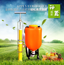 Automatic Orchard Fertilizer Applying Artifact Small Multifunctional Applying Fertilizer for Agricultural Machinery in Hard Ground and Deep Ground