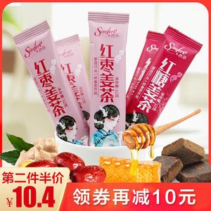 暖冬杏乐红糖姜茶12g*10条