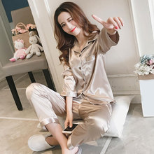 Sleepwear Female Ice Silk Long Sleeve Two-piece Suit 2018 Spring and Autumn New Korean Version Loose and Fresh Student Silk Home Clothing