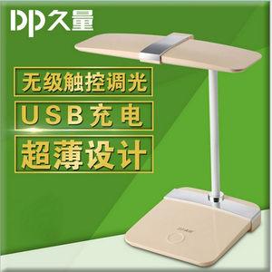 卧室的灯新款LED-6005A触控<span class=H>台灯</span>USB 柔光护眼灯学习阅读工作床头