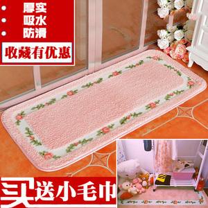 田园长方形小花<span class=H>地毯</span>家用卧室床边毯浴室卫生间门垫吸水防滑踩脚垫