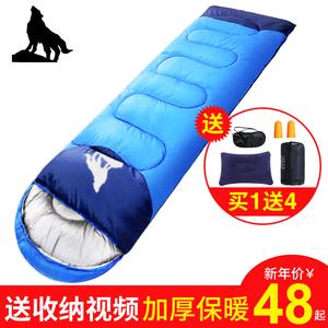 北极狼防寒成人<span class=H>睡袋</span>大人室内冬季加厚保暖户外旅行隔脏便携式男女