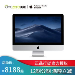 Apple/<span class=H>苹果</span>台式<span class=H>一体机</span>电脑21.5英寸iMac家用办公学习电脑旗舰店正品MMQA2CH/A