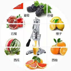 大号手压榨汁机商用304不锈钢石榴橙子简易便携式手动水果压汁机