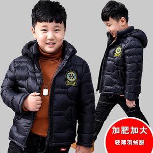 胖男童装<span class=H>羽绒服</span>加肥加大码冬季新款中大童短款10轻薄保暖宽松外套