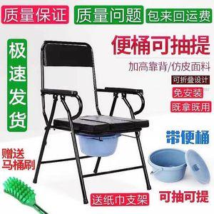 老人坐便椅子孕妇加固防滑家用移动马桶残疾人大便椅坐便器加厚