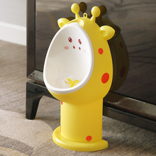 Urinary bucket baby shush boy urinal pot baby toilet child urinal emergency urinal toilet small