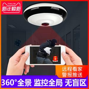 360度全景<span class=H>摄像头</span>高清夜视网络监控器室内外wifi无线远程家用套装