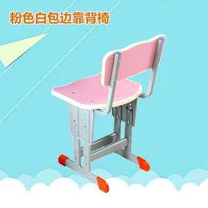 学生<span class=H>课桌椅</span>中学生小学生可升降学校单方登单把椅子靠背椅单把凳子