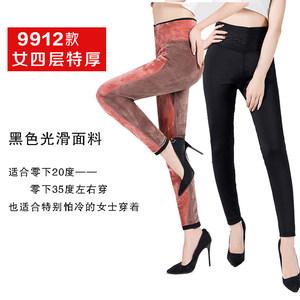 驼绒<span class=H>棉裤</span>男加绒加厚女士保暖裤高腰修身护膝中老年加肥加大码冬季