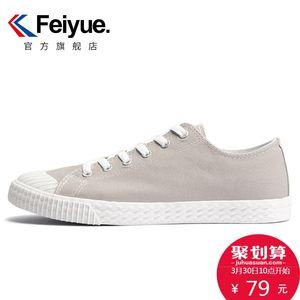 feiyue/飞跃2017夏季新款潮流透气篮<span class=H>球鞋</span> 复古国货男女款帆布鞋