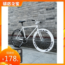 New Solid Fetal Inflatable Ultra Light Riding Children Black and White Fitness Dead Flying Bicycle Students Middle School Male Style