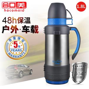 合口美 304不锈钢保温壶大容量户外旅行车载热水瓶家用运动1.8L