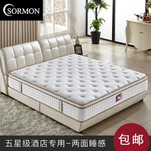 五星级酒店床垫乳胶1.8软硬两用独立弹簧1.5折叠<span class=H>席梦思</span> 可定制
