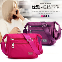 New nylon lady bag inclined bag waterproof Oxford backpack inclined straddle BAG canvas single shoulder bag recreational large capacity