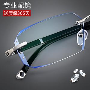 配成品近视<span class=H>眼镜</span>男 钻石切边无框眼睛架平光变色丹阳防辐射<span class=H>眼镜</span>女