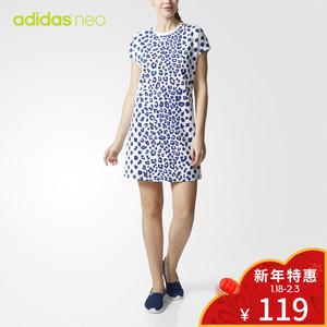 阿迪达斯adidas 官方 neo 女子 <span class=H>连衣裙</span> 白 BQ4535