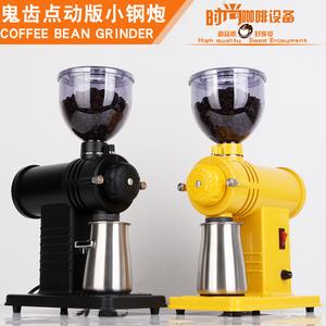 国产小富士商用小钢炮鬼齿磨盘单品手冲咖啡电动磨豆机送刷勺