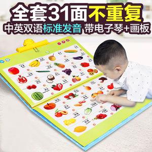 益智玩具 儿童中英文早教学习机点读挂画本<span class=H>认知卡</span> 可充电有声<span class=H>挂图</span>
